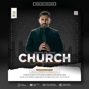 Folheto de conferência da igreja, mensagem de oração e mídia social e modelo de banner na web Psd Premium