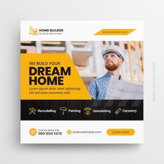 Folheto de conserto residencial de faz-tudo de construção nas mídias sociais postar banner da web