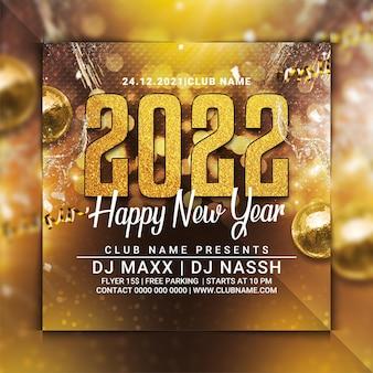 Folheto de festa de comemoração de feliz ano novo