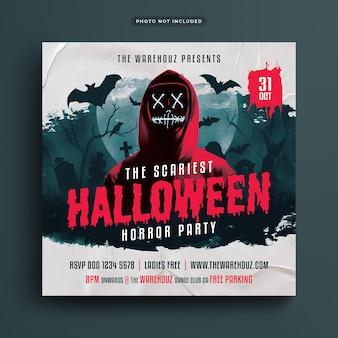 Folheto de festa de terror assustador de halloween, postagem em mídia social e banner na web