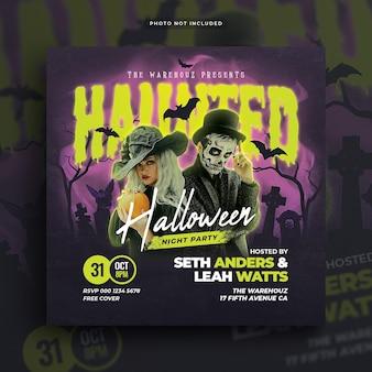 Folheto de festa na noite de halloween assombrada, postagem em mídia social e banner na web