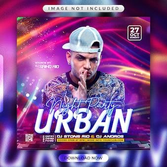 Folheto de festa noturna urbana ou modelo de mídia social