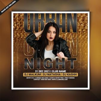 Folheto de festa noturna urbana ou postagem em mídia social