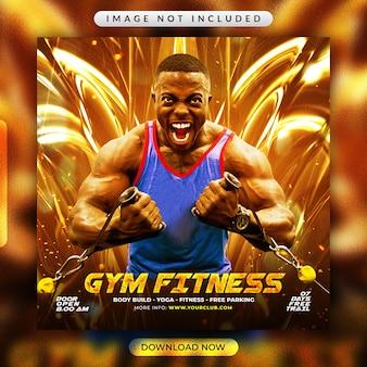 Folheto de ginástica de ginásio ou modelo de banner de mídia social