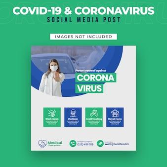 Folheto de mídia social covid-19 e coronavirus