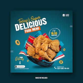 Folheto de mídia social para promoção de menu de comida especial saudável ou modelo de postagem no instagram
