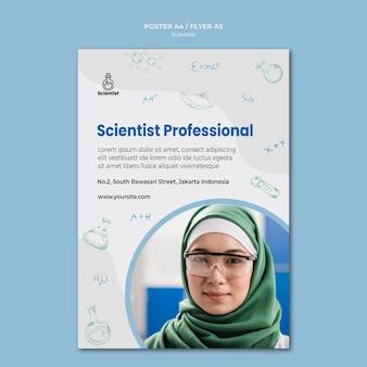 Folheto de modelo de anúncio do clube de ciências