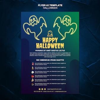 Folheto de modelo de evento de halloween
