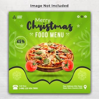 Folheto de modelo de menu de comida de natal ou banner quadrado de postagem de mídia social