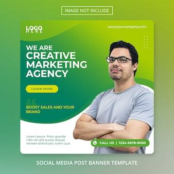 Folheto de postagem de mídia social de marketing digital criativo