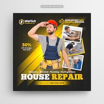 Folheto de reparo de trabalhador manual casa post de mídia social & web banner