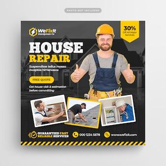 Folheto de reparo residencial faz-tudo post de mídia social & banner da web