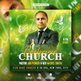 Folheto de sábado à noite na igreja e modelo de banner de mídia social