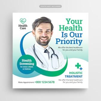 Folheto de saúde médico post de mídia social & web banner