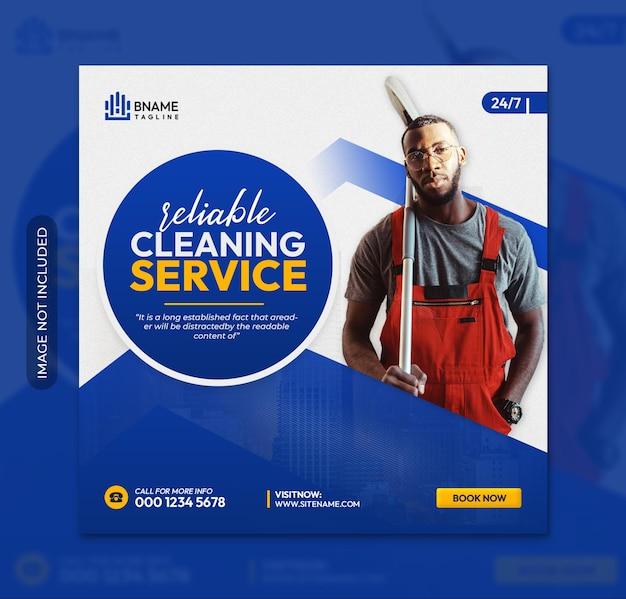 Folheto de serviço de limpeza confiável ou modelo de postagem de mídia social do instagram