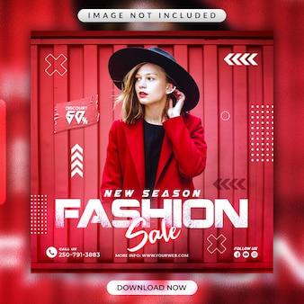 Folheto de venda de moda ou modelo de banner de mídia social
