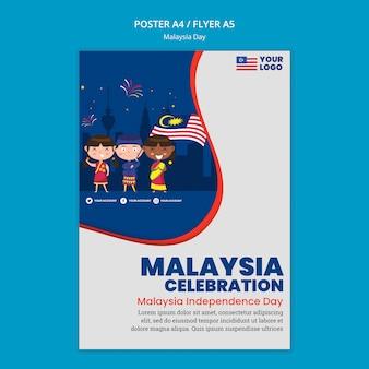 Folheto para a celebração do aniversário do dia da malásia