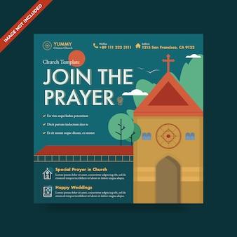 Folheto quadrado da igreja