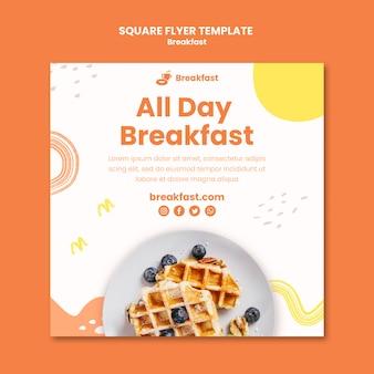 Folheto quadrado de café da manhã delicioso