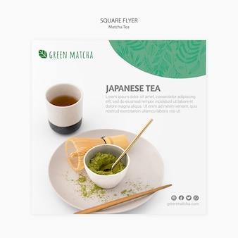 Folheto quadrado de chá matcha