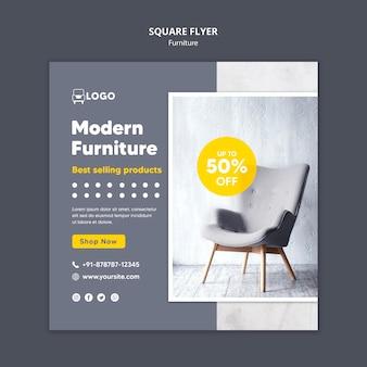 Folheto quadrado de móveis modernos