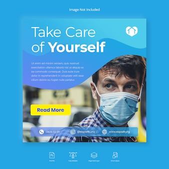 Folheto quadrado de saúde médica banner mídia social instagram post