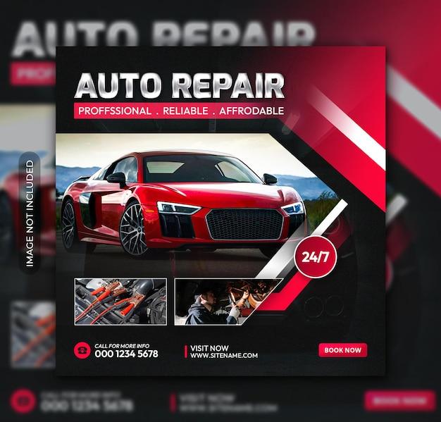 Folheto quadrado do centro de reparos de automóveis ou modelo de postagem nas redes sociais do instagram