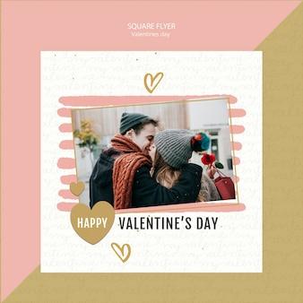 Folheto quadrado do conceito de dia dos namorados