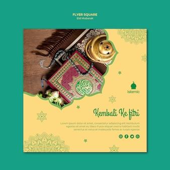 Folheto quadrado para eid mubarak