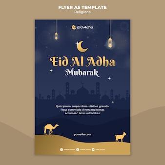 Folheto vertical para a celebração do eid al adha