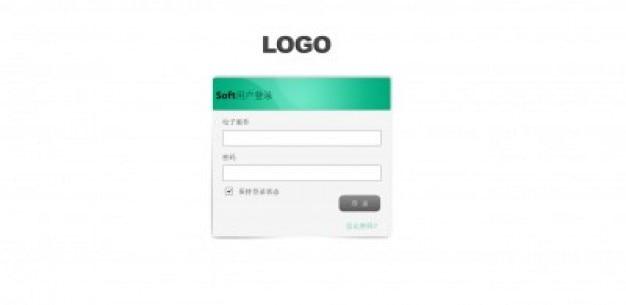 Formulário de login simples