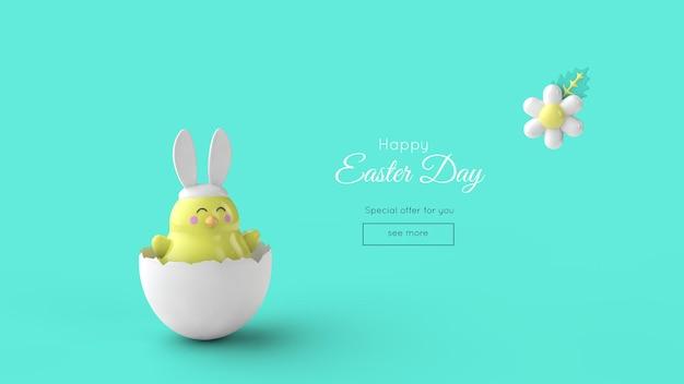 Frango da páscoa saído do ovo em orelhas de coelho modelo de cartão de saudação da páscoa