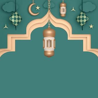 Fundo de decoração de exibição islâmica com lua crescente de ketupat e lanterna árabe
