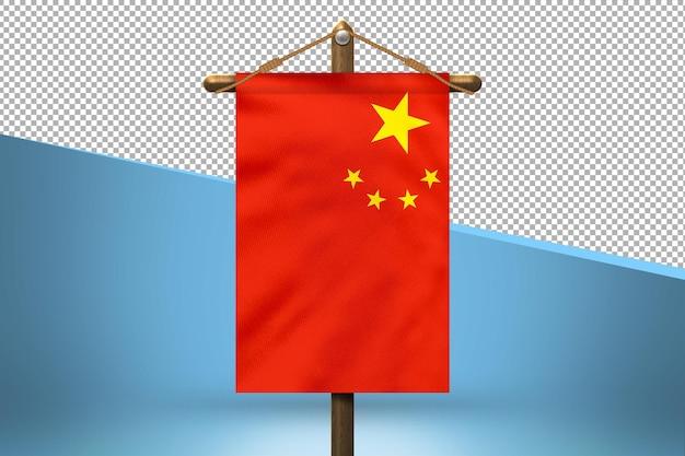 Fundo de desenho de bandeira china hang