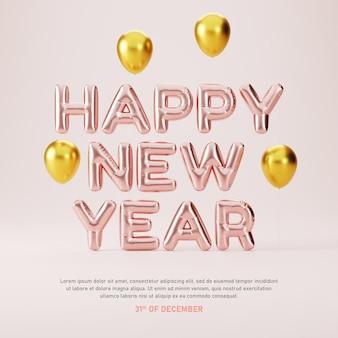 Fundo de modelo de balões de folha de ouro metálico de feliz ano novo