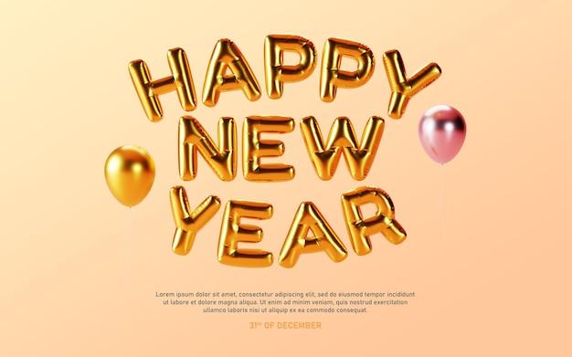 Fundo de modelo de balões de folha de ouro metálico feliz ano novo 2022