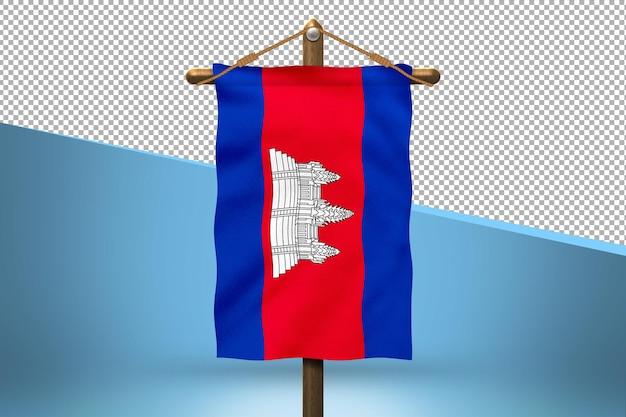 Fundo do projeto da bandeira do camboja hang