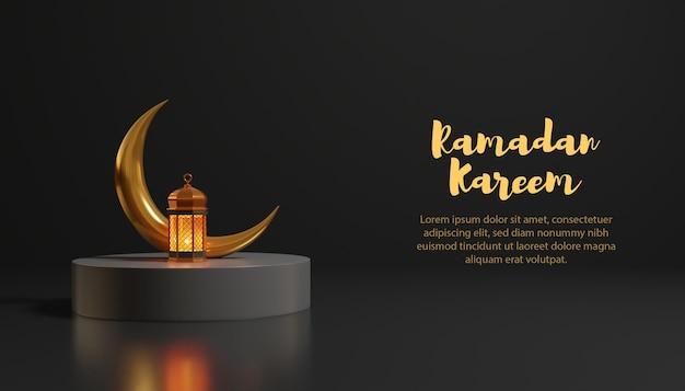 Fundo kareem do ramadã com lâmpada dourada
