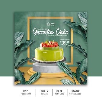 Greentea cake menu modelo de banner de postagem no instagram de mídia social tropical Psd Premium