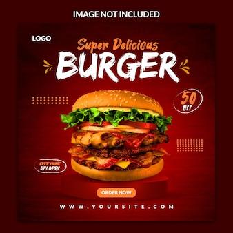 Hambúrguer de menu de comida e modelo de banner de mídia social de restaurante