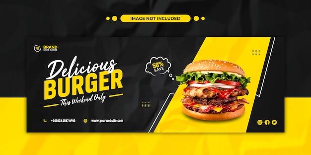 Hambúrguer delicioso e menu de comida design da capa do facebook e modelo de banner da web Psd Premium