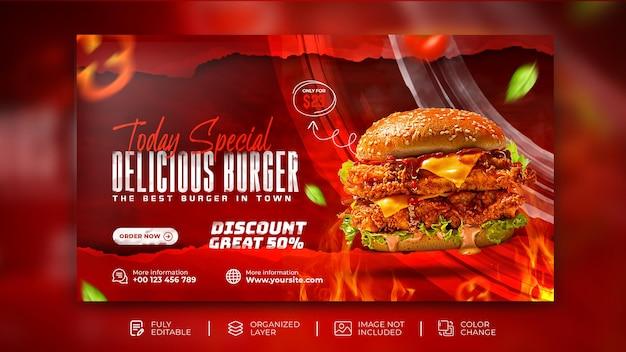 Hambúrguer delicioso e menu de comida modelo de banner de mídia social para restaurante psd grátis