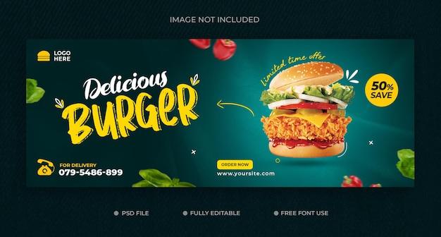Hambúrguer delicioso e menu de comida modelo de capa do facebook grátis
