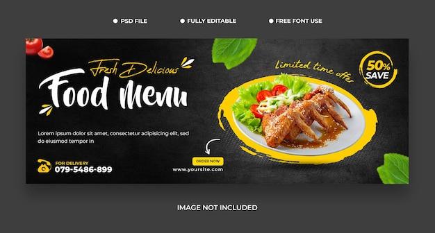 Hambúrguer delicioso e menu de comida modelo de capa do facebook premium psd