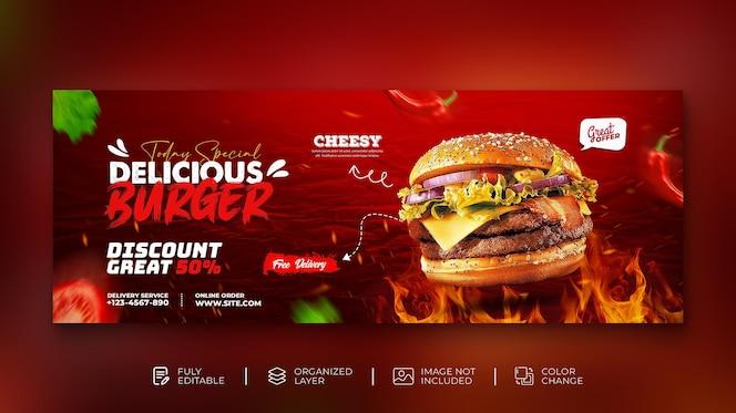 Hambúrguer delicioso e menu de comida promoção de mídia social banner web modelo de postagem do instagram psd grátis