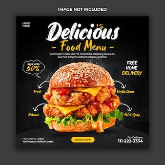 Hambúrguer fresco nas mídias sociais postar modelo de banner publicitário