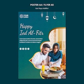 Hari raya aidilfitri design de cartaz