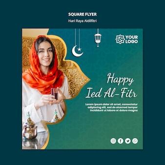 Hari raya aidilfitri flyer theme