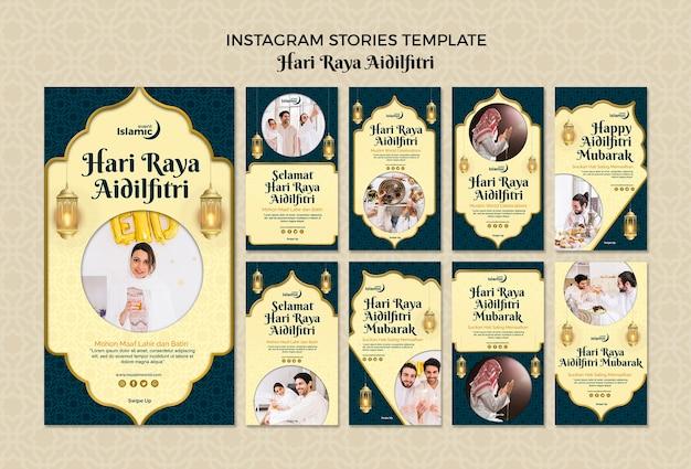 Hari raya aidilfitri instagram stories