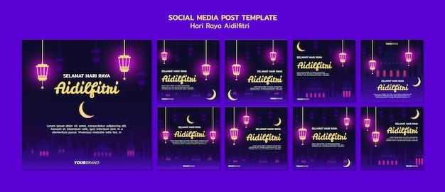 Hari raya aidilfitri modelo de postagem de mídia social